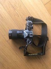 Fotokamera Nikon FE 2