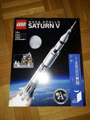 Lego 21309 NASA Apollo Saturn