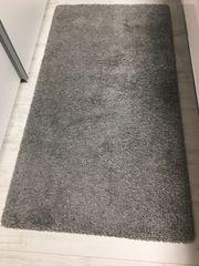 Neuwertiger Teppich 80x150cm toller weicher