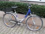 Damen-Fahrrad 28 Zoll - 7-Gang - Korb