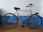 fahrrad Wie Neue