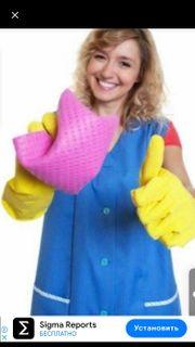 Ich suche Arbeit als Putzfrau