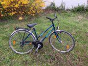 Verkaufe Fahrrad 26 Damen Giant