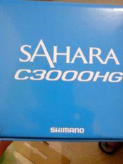 Schimano Sahara