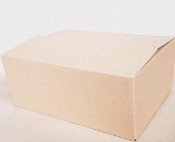 Verpackungskarton Versandkartons 450x350x200 Umzugskarton