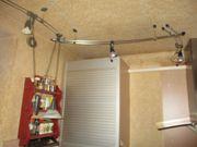 Deckenleuchte Niedervolt Schienensystem LED Halogen