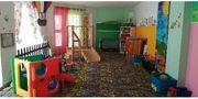 Kindertagespflege in Erfurt abzugeben
