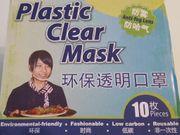 Klarplastik Maske neu