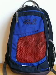 Jack Wolfskin Snuggle Up Kinder-Rucksack