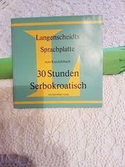 Schallplatte zu Serbokroatisch-Sprachkurs