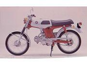 Suche Honda ss50