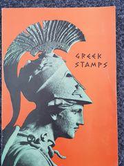 Briefmarken Greek Stamps
