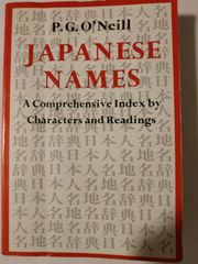 Japanese Names - A comprehensive Index