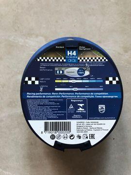 Motorrad-, Roller-Teile - Philips RacingVision H4 150 mehr