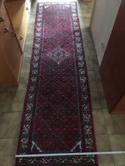 Teppich 300x77 cm orientalisches Design