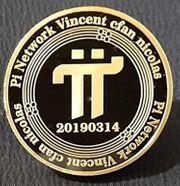 PI Crypto Mining