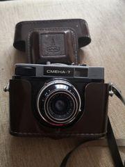 Fotoapparat CMEHA-7