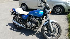 Kawasaki Z 650: Kleinanzeigen aus Bezau - Rubrik Oldtimer, Klassiker