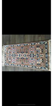 Tunis Seidenteppich Handgeknüpft Sammlerstück