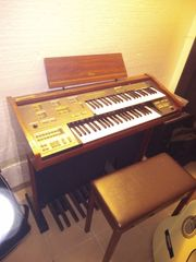Jamaha Orgel