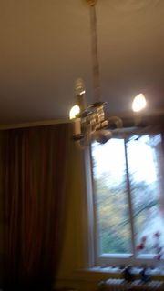 Deckenlampe dreiarmig weiß-gold aus Metall