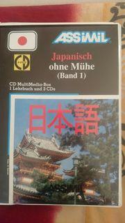 Assimil Japanisch ohne Mühe Band