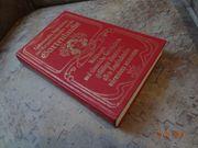 Gedichte Gartenlaube 384 Seite