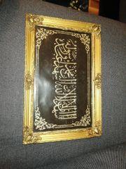 antik Koran Schriftzug im barock
