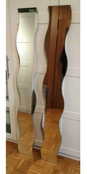 2mal Ikea Krabb Wellenspiegel 20x160cm
