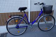 SPRICK Damen-City-Fahrrad 28 7-Gang Nabenschaltung