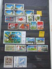 Briefmarken Österreich UNO Wien Lot