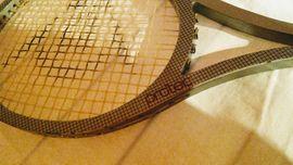 Squashschläger Dunlop protec: Kleinanzeigen aus München Trudering - Rubrik Tennis, Tischtennis, Squash, Badminton