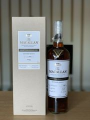 Macallan Exceptional Single Cask 2017