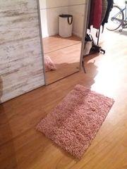 Rosa Teppich Wohnzimmerteppich