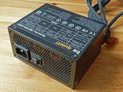 SFX Kompaktnetzteil Be Quiet BQT