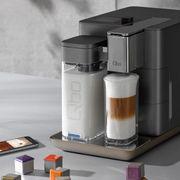 Tschibo QBO Kapselmaschine Milkmaster