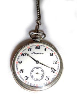 Uhren - Schöne Taschenuhr von Molnija