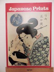 Japanische Zeichnungen