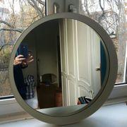 Spiegel Kristallglas rund weiss Haifischflossenholz