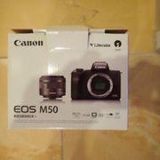 Canon EOS M50 Set in