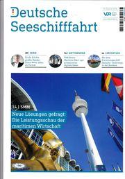 Schifffahrts-Magazine 2018 - Konvolut aus 6
