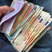 Dringend Geld Spender gesucht dringend