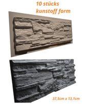 10x Gießform wandverkleidung stein kunststoffform