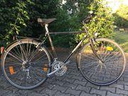 Fahrrad PEUGEOT BOSTON Made in