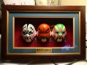 China Kunsthandwerk gerahmt 3 Charakter