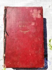 Antiquarisches Kochbuch