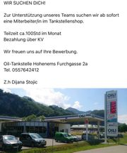 Oil-Tankstelle Hohenems