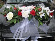 Autogesteck Hochzeit Autoschmuck Brautkleid