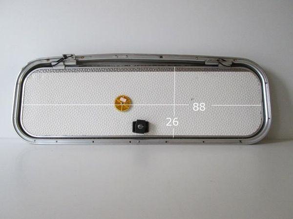 Staufachklappe mit Schlüssel und Rahmen
