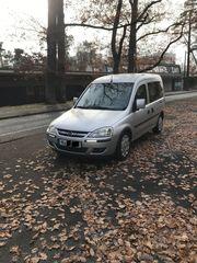 Opel Combo 1 3 CDTi